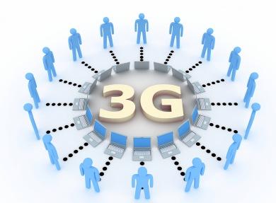 gói cước 3G Mobifone, giá cước 3g mobifone, đăng ký 3g mobifone