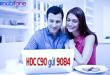 Đăng ký gói gọi Mobi miễn phí với gói C90 MobiFone